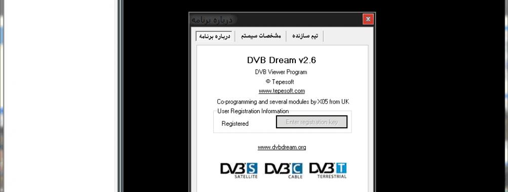 پخش گیرنده دیجیتال-DVB-Dream-DVB-T