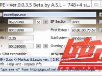 شناسایی مشخصات exe dll نرم افزار