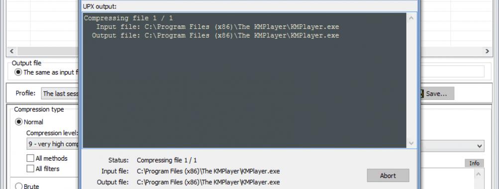 Free UPX 1.7 پکر آنپکر فشرده سازی exe dll