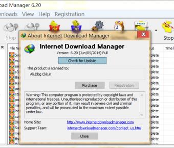 دانلود بهترین کرک IDM Internet Download Manager 6.28.17