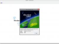 دانلود نرم افزار Visualyse GSO هماهنگی های ماهواره ای