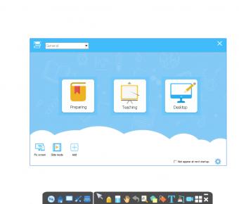 نرم افزار IQBoard IQ Interactive Education Platform v6 هوشمند سازی مدارس