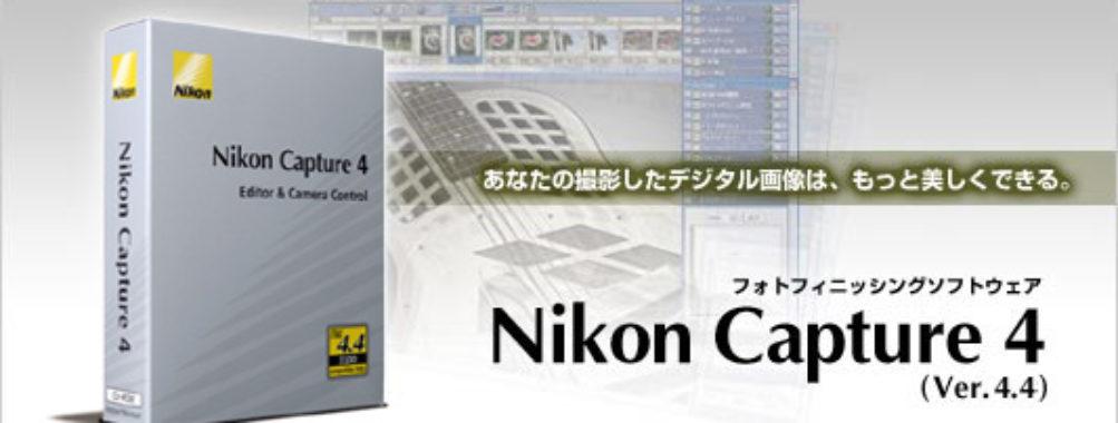 دانلود کرک نرم افزار 4.4 Nikon Capture ویرایشگر عکس دوربین نیکون